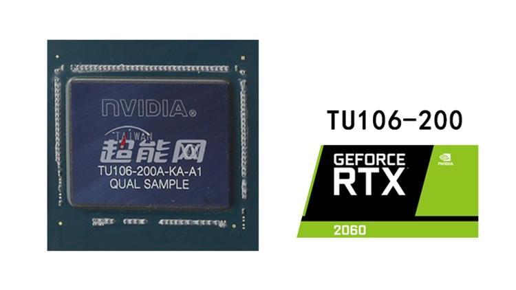 TU106