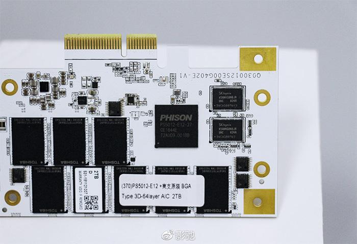 Galax HOF SSD PCIe 3