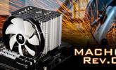 Thermalright Macho Rev. C: nueva versión de este disipador con grandes mejoras