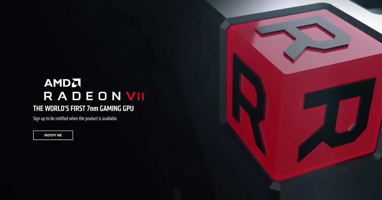 amd-radeon-vii-banner