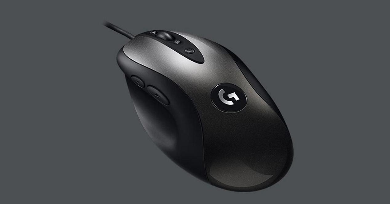 Logitech-MX518-Legendary