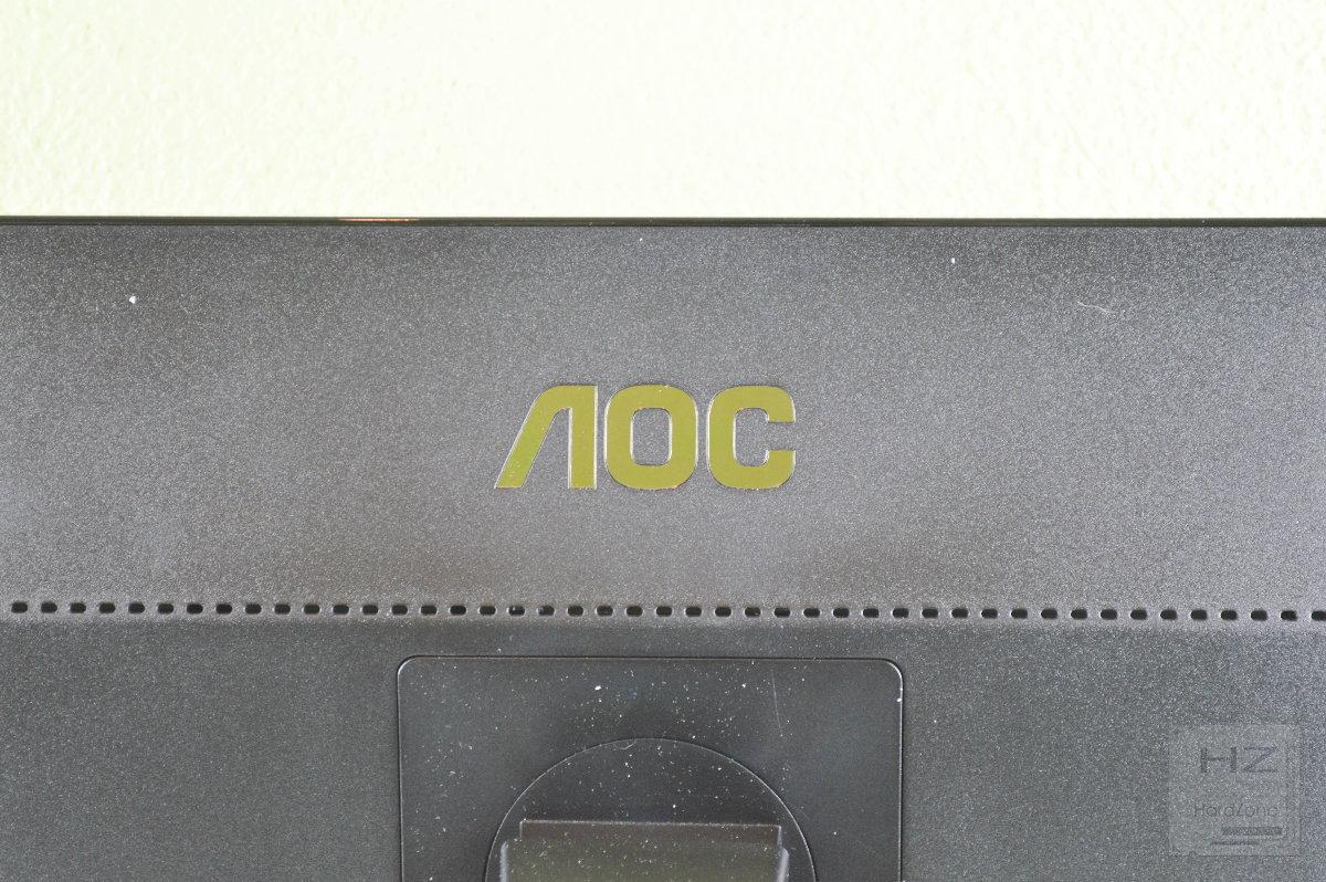 AOC G2590PX - Review 18