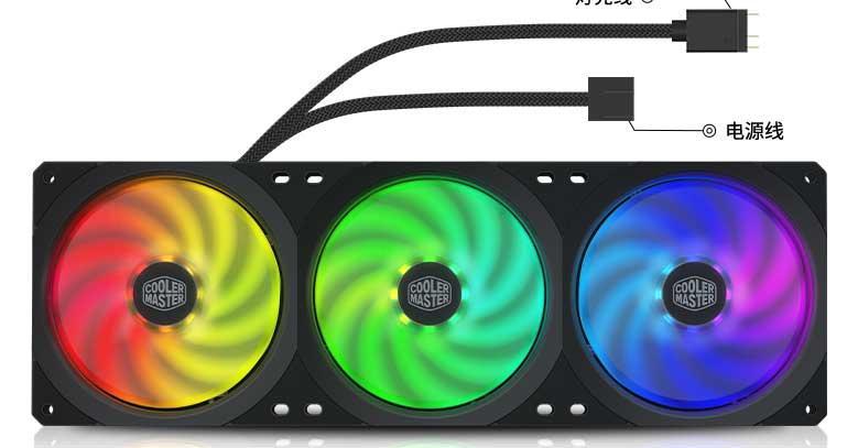 Cooler-Master-SF360R-ARGB-2
