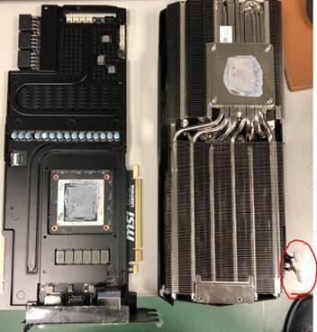Disipador MSI GeForce RTX 2080 Ti Lighting