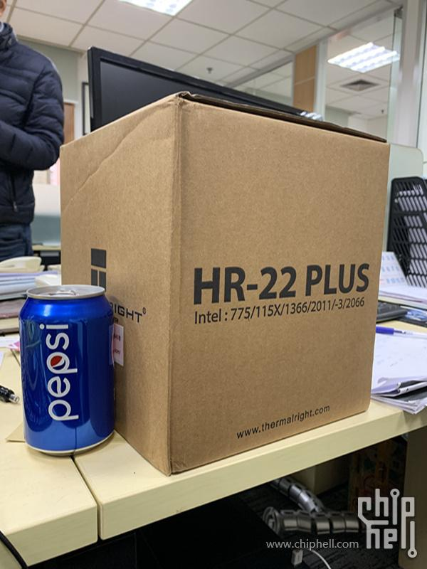 Thermalright HR-22 Plus Full Black 3