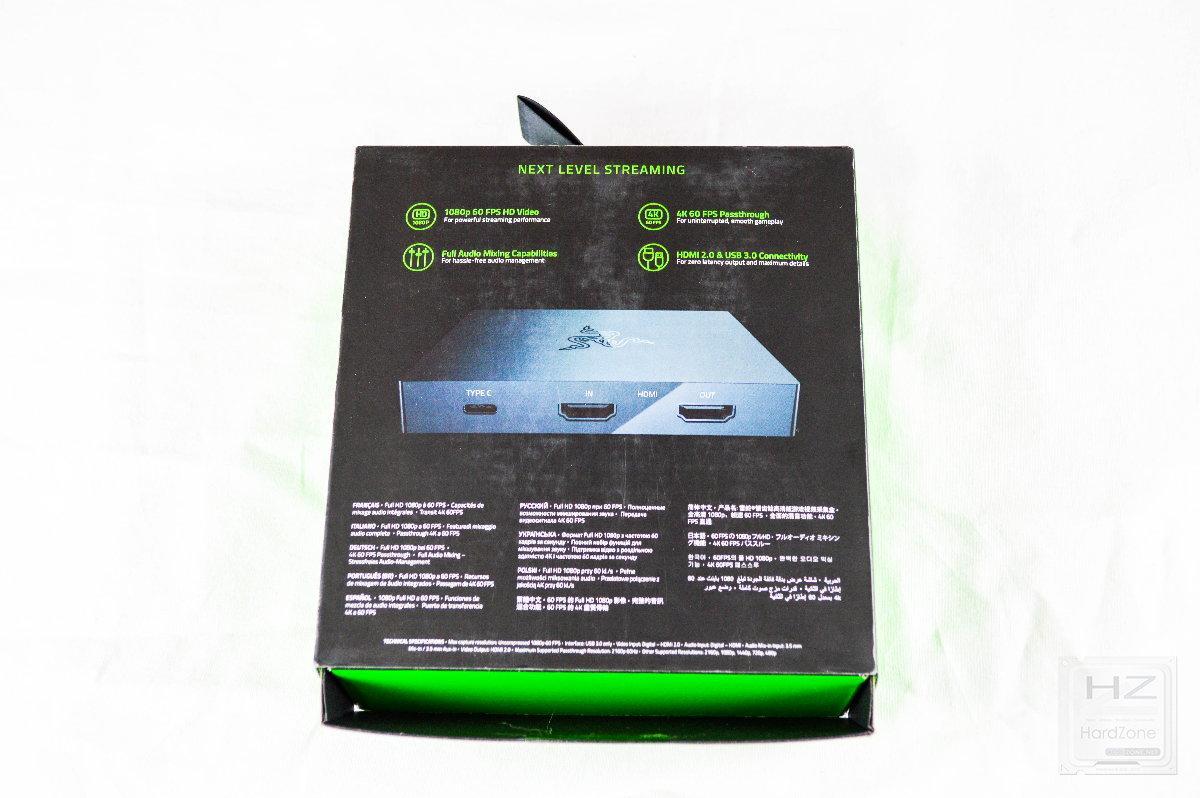 Razer Ripsaw HD - Review 2
