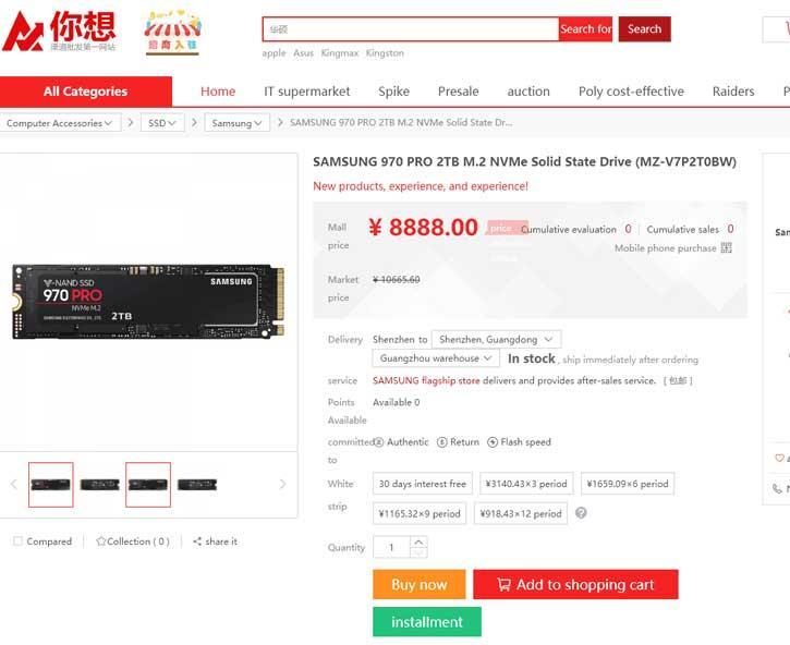 Samsung-970-Pro-2-TB-5