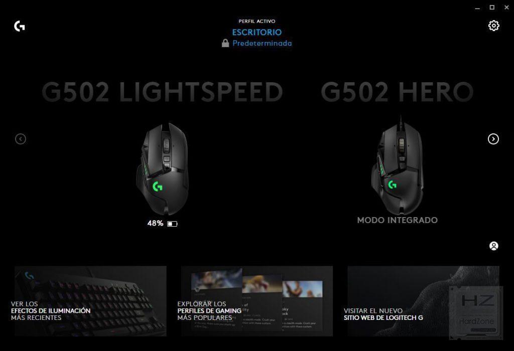 Logitech G502 Lightspeed - Review Benchmark 1