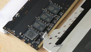 Samsung deja de fabricar los mejores chips de memoria RAM para AMD Ryzen