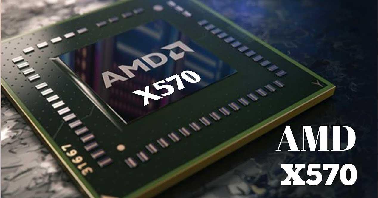 AMD-X570