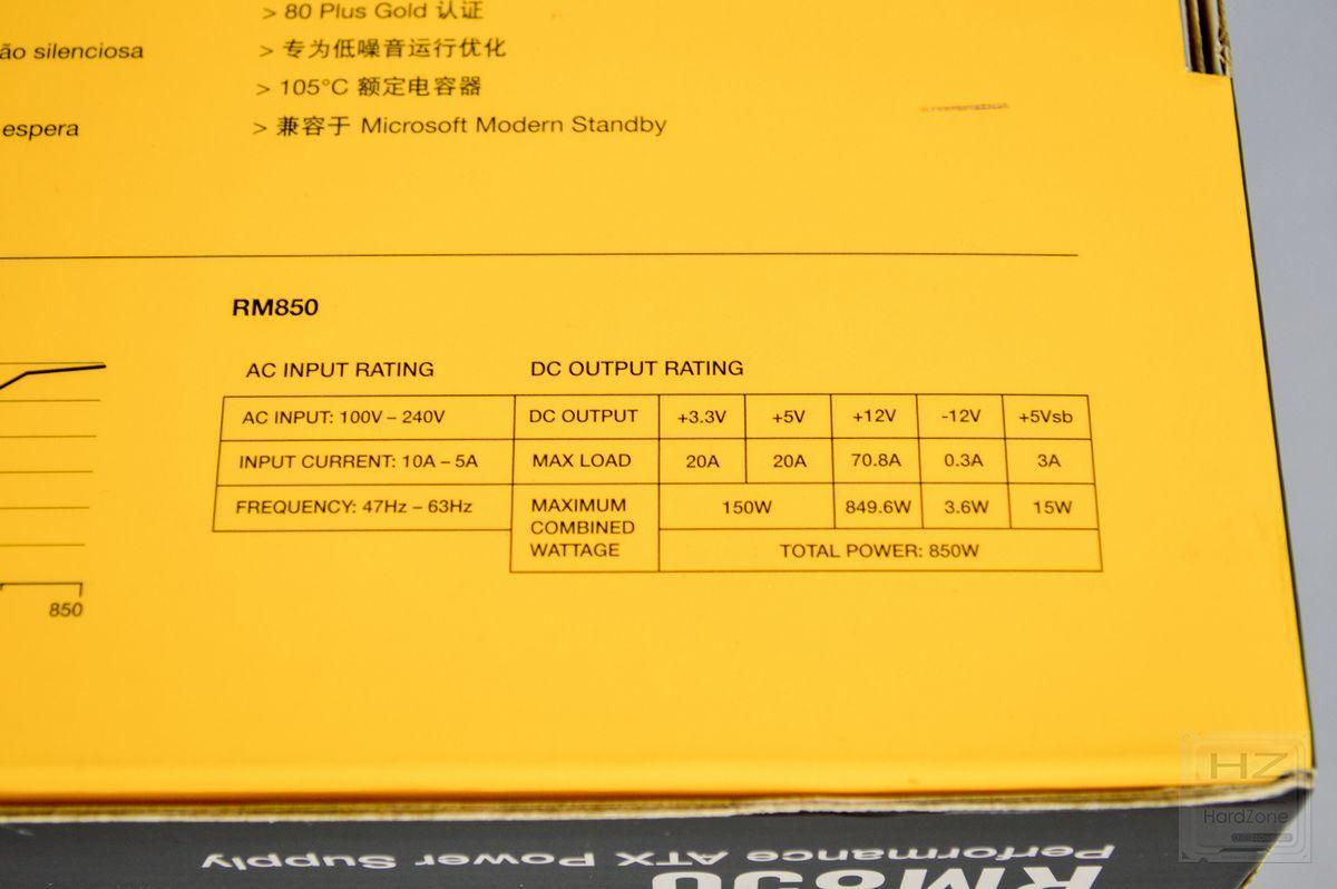 Corsair RM850 - Review 4