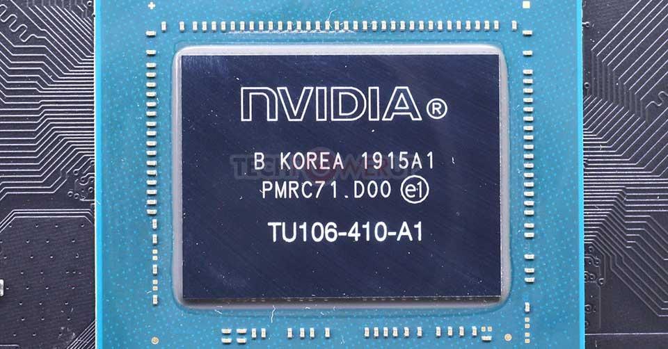 NVIDIA-chip-RTX-2060