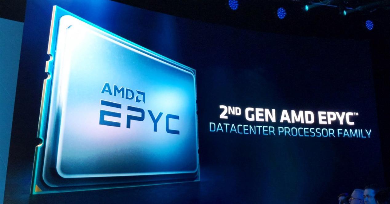 Ver noticia 'AMD EPYC Rome de 7 nm ya es oficial: destrozando a Intel con 64 núcleos'