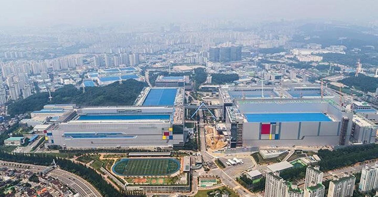 Fabrica DRAM Samsung