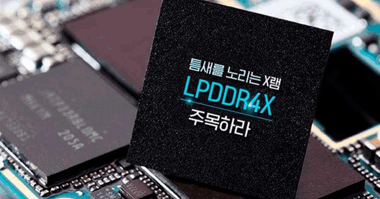 LPDDR4X-1