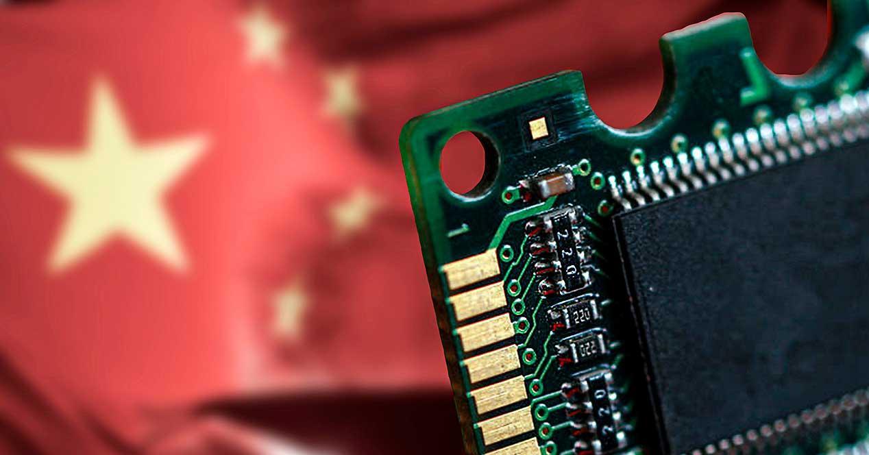 NAND-Flash-China
