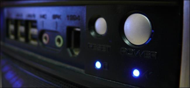 Botón de reset PC