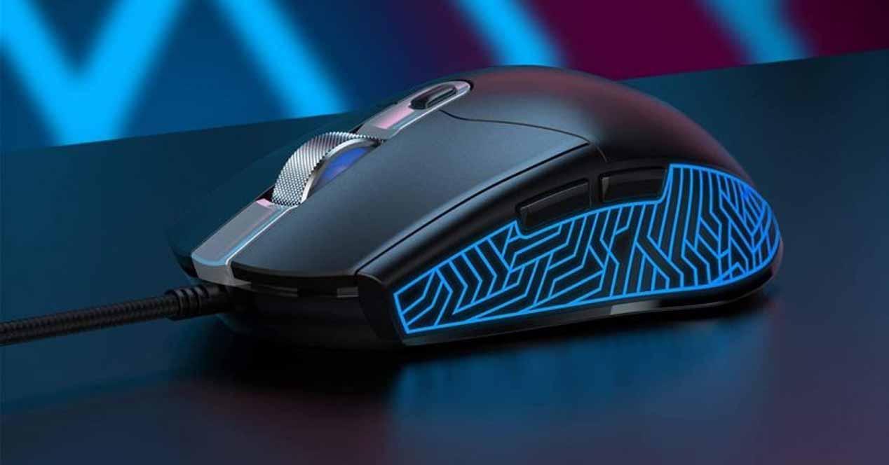 Ajustar sensibilidad ratón gaming