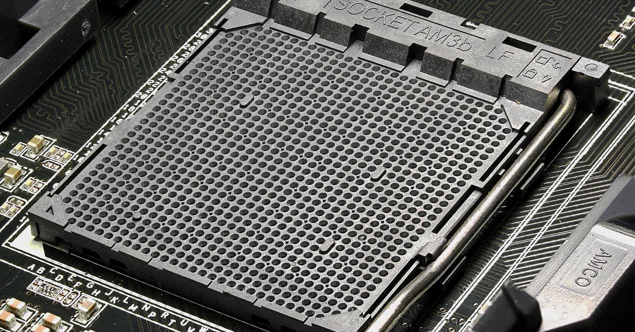 Actualizar BIOS sin CPU