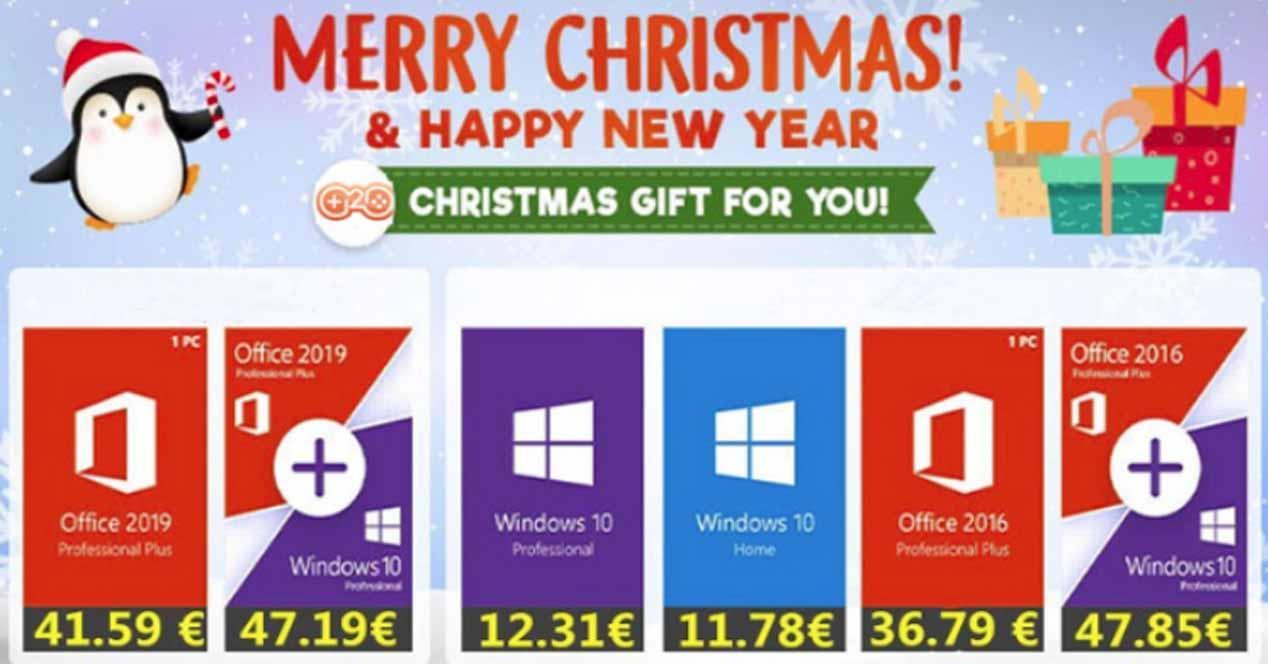 G2Deal Navidad