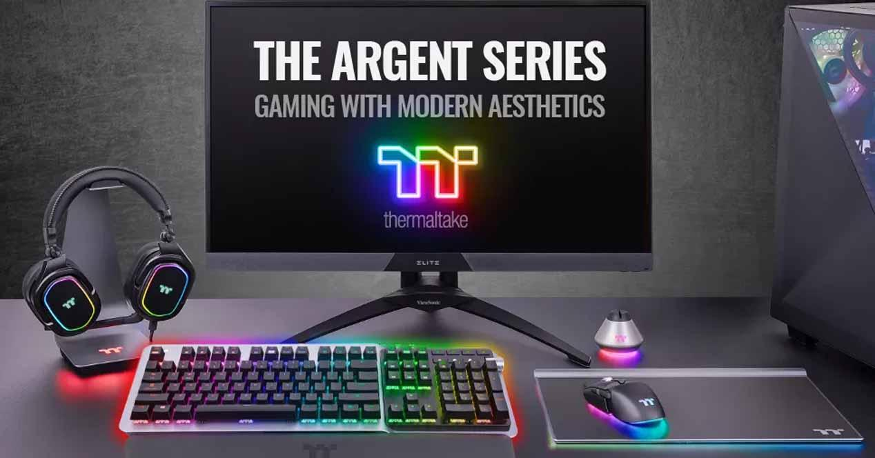 Thermaltake Argent Series