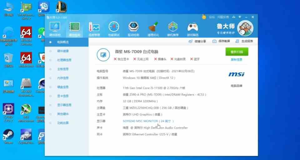 iGPU Intel Xe