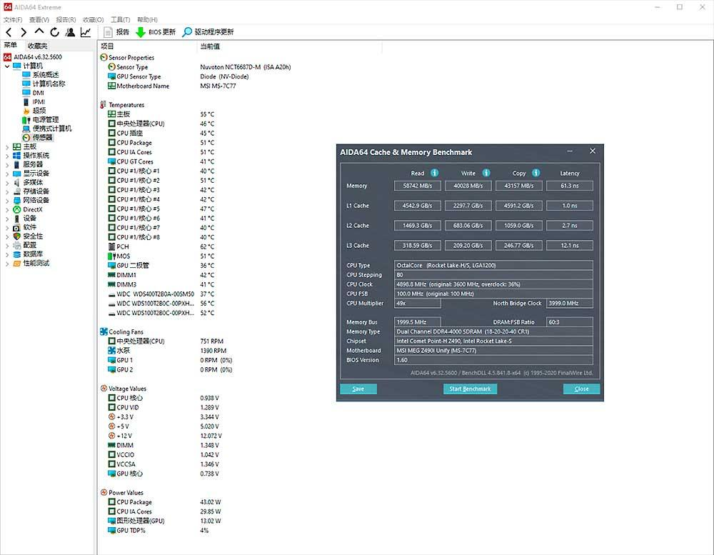 Intel-Rocket-Lake-S-IMC