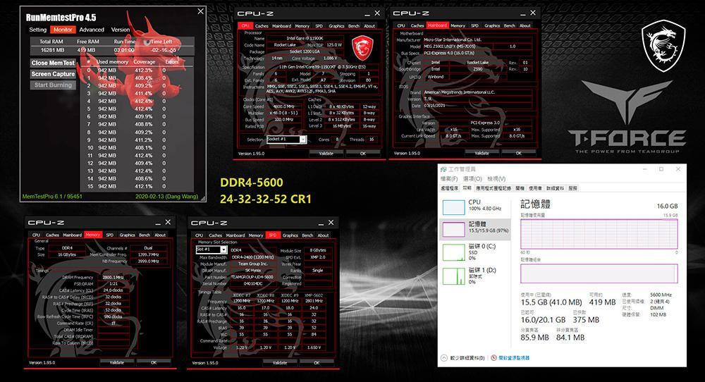 Z590-DDR4-5000_05
