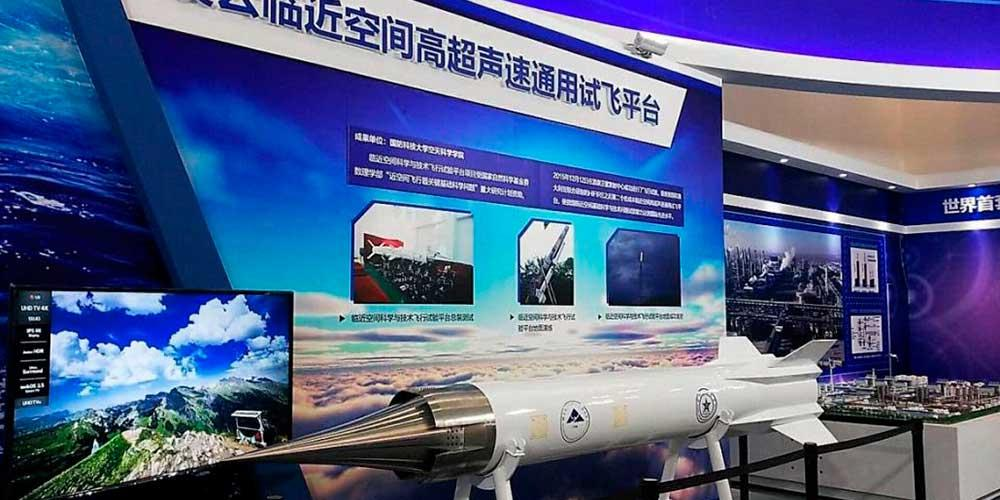 CHINA-LINGYUN-HYPERSONIC-MISSILE-2018