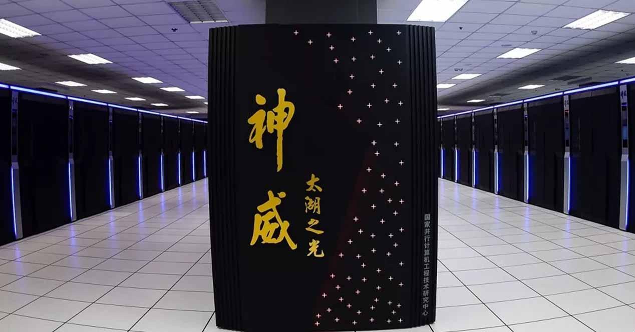 Servidor chino