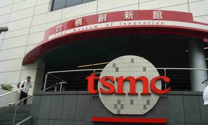 TSMC Inversión