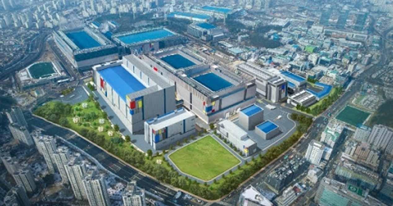 Fábrica Samsung