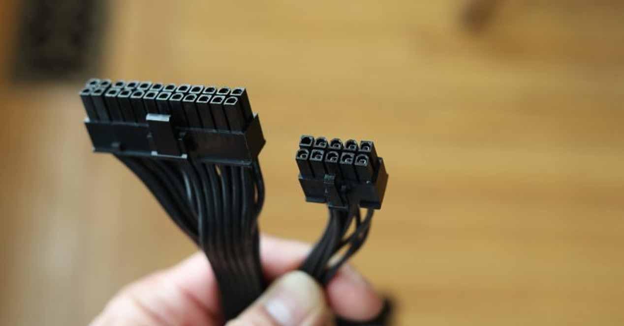 Intel ATX12VO