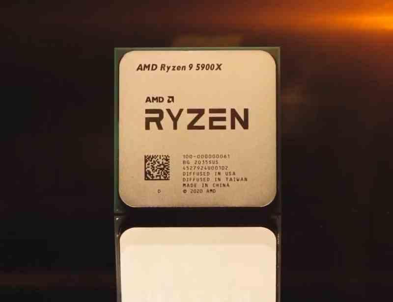 CPU AMD Ryzen 9 5900X