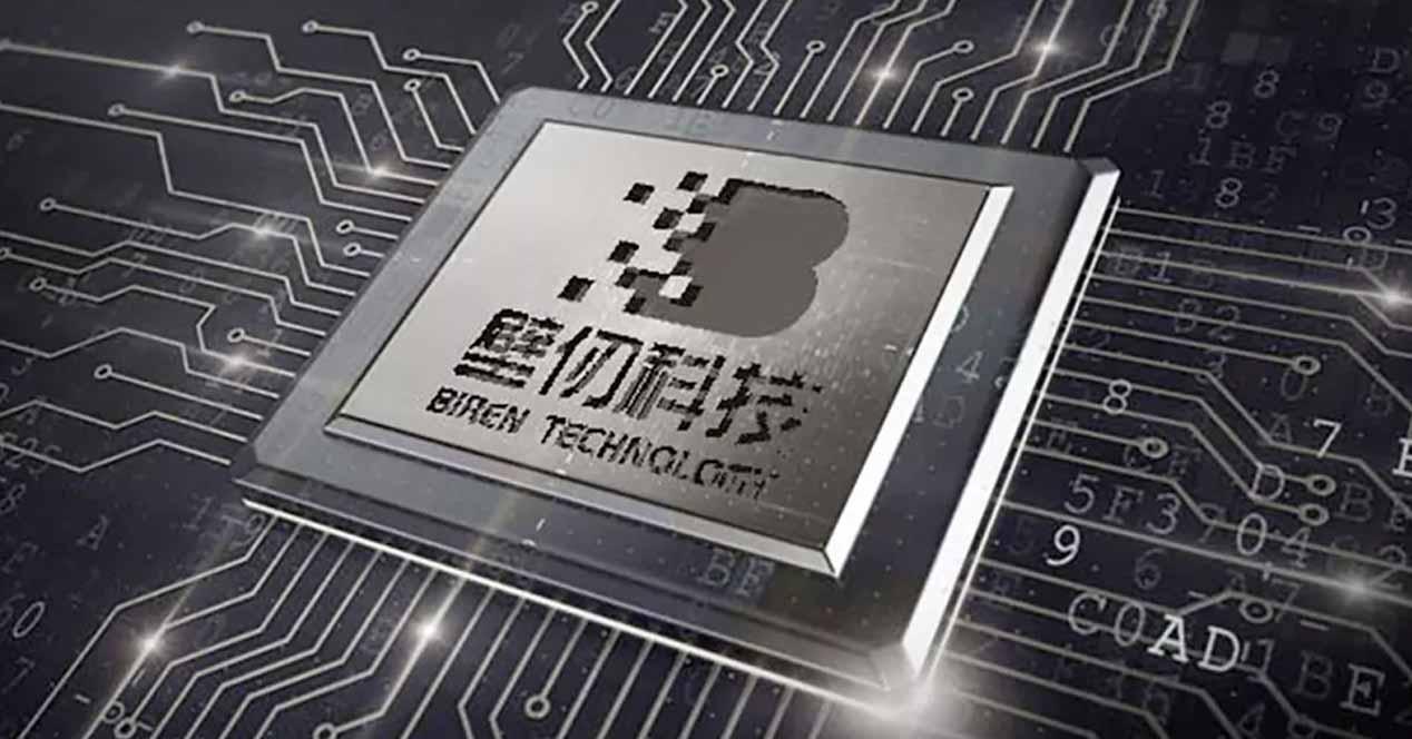 China GPU 7 nm