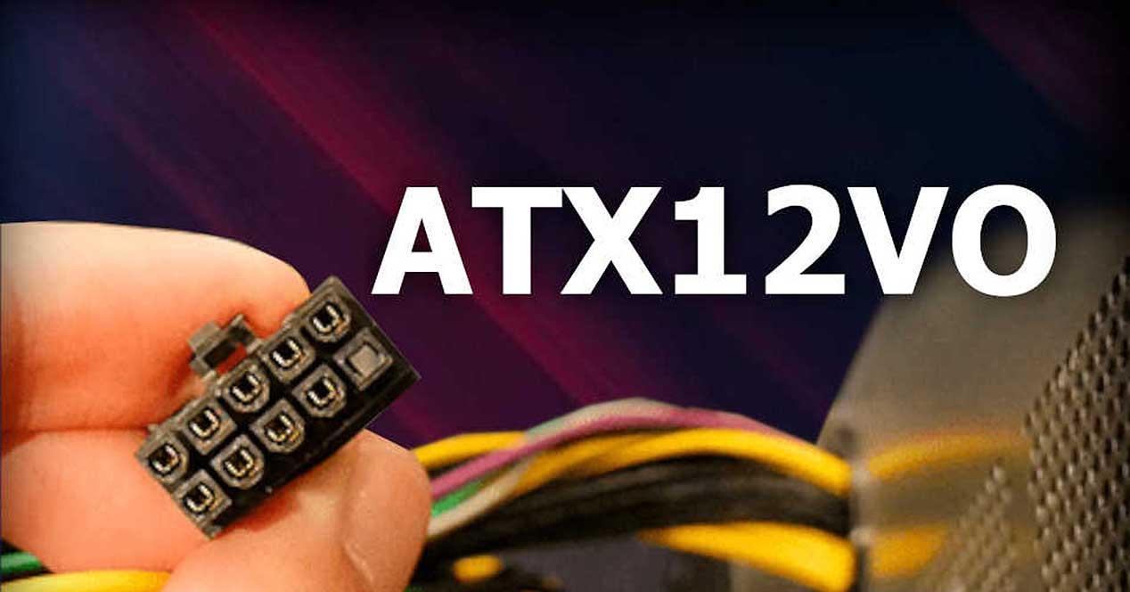 ATX12VO
