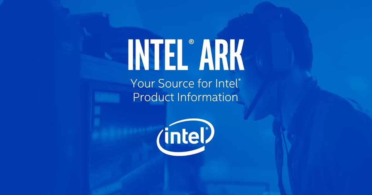 Intel ARK