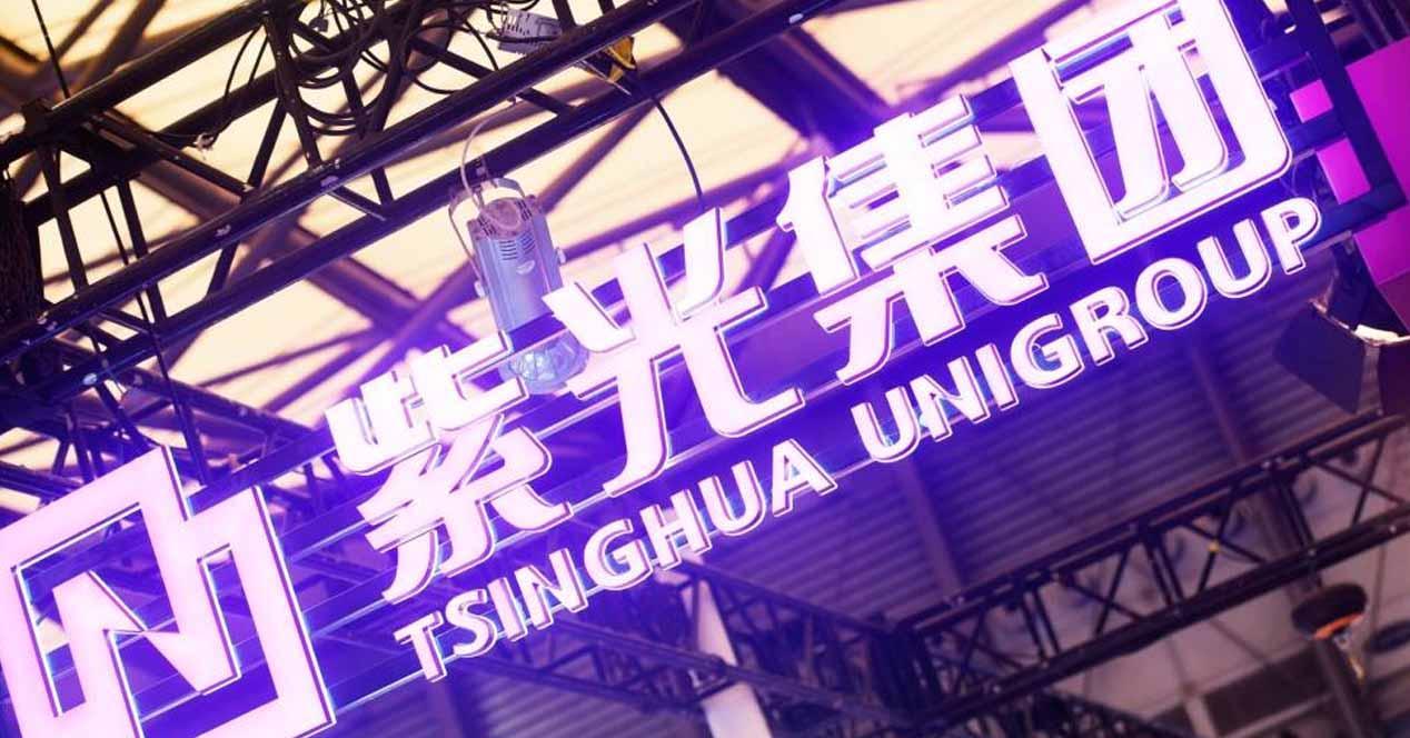 Tsinghua Unigroup 3D NAND
