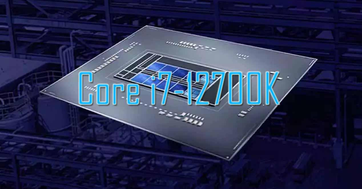 Intel Core i7 12700K