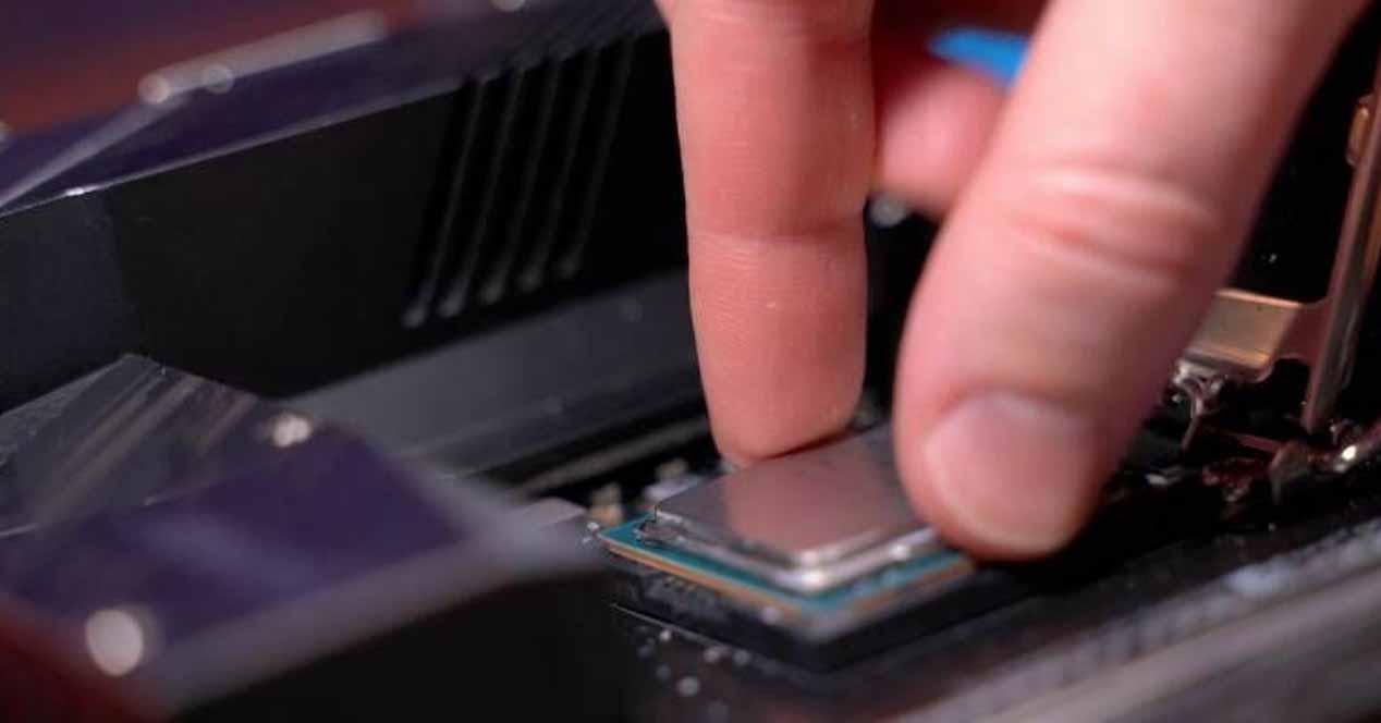 Intel 12900K