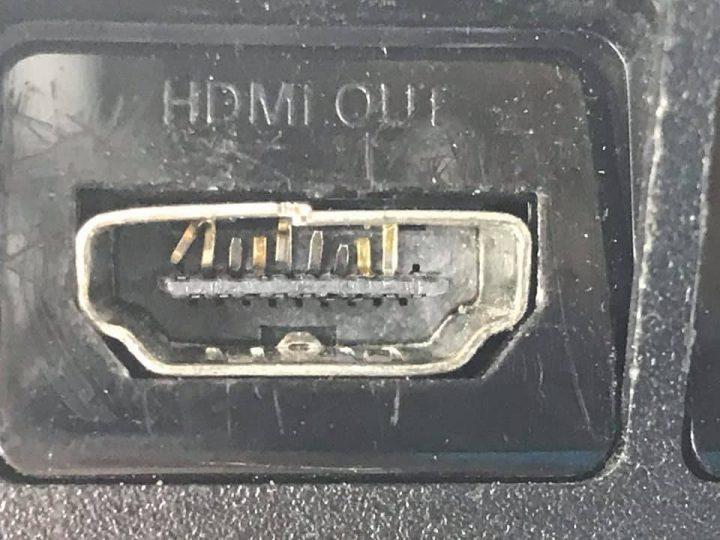 Puerto HDMI roto